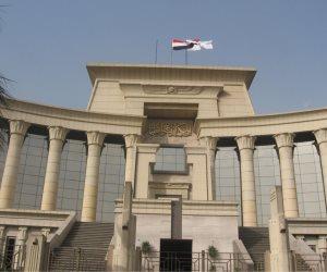 تفاصيل افتتاح مشروع تطوير وميكنة المحكمة الدستورية العليا