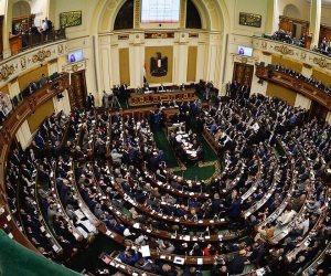 البرلمان يوافق من حيث المبدأ على مشروع قانون إنهاء المنازعات الضريبية