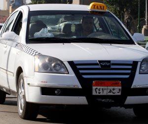 ما تسيبش السواق يستكردك.. تعرف على تعريفة التاكسى الأبيض وتكلفة وقت الانتظار