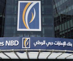 تصنيف المؤسسة العربية لضمان للاستثمار عند (إيه.إيه)
