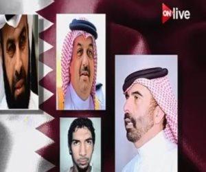 «إمارة الإرهاب».. فيلم وثائقي يكشف الوجه القبيح لـ «قطر»