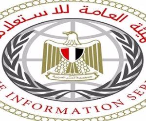 """الخميس.. بدء عمل """"عمليات العامة للاستعلامات"""" لمتابعة انتخابات الرئاسة"""