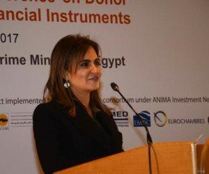 وزيرة الاستثمار تبحث مع شركة كريم العالمية توسيع نشاطها فى مصر