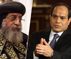 ماذا قال السيسي للبابا تواضروس عن حادث المنيا الإرهابي؟ (تفاصيل المكالمة)