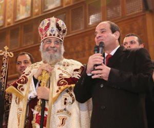 البابا تواضروس يهنئ الرئيس السيسى بفوزه في الانتخابات الرئاسية بنسبة 97%