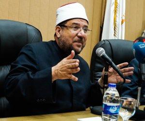 حركة تنقلات بوزارة الأوقاف على مستوى وكلاء مديريات القاهرة والفيوم