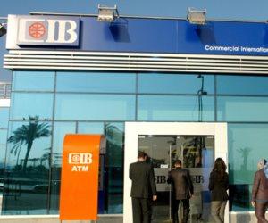 """البنك التجاري الدولي يحتفل بتخرج أول دفعة من خريجي شهادة """"مستشار الشركات الصغيرة"""""""
