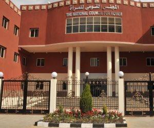 """الإثنين.. مصر تستضيف اجتماع """"تعزيز دور المرأة في المجتمع"""""""