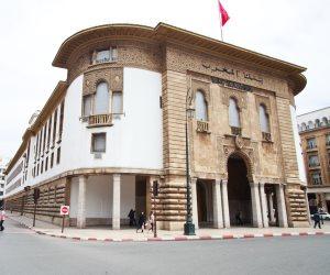 المغرب:ارتفاع التضخم السنوى إلى 0.6% فى أكتوبر