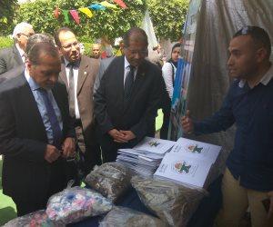جامعة الإسكندرية تحتفل بيوم الأرض العالمي