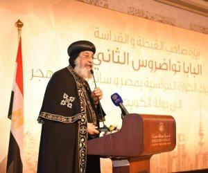 القيادات الكنسية في محافظات الجمهورية يهنئون المصريين بعيد الأضحى المبارك
