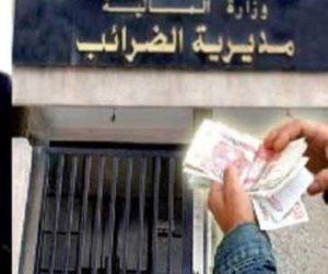 7 أيام على انتهاء مهلة إعفاء ممولي الضرائب من غرامات التأخير..  تعرف على التفاصيل