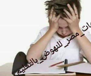 «أمهات مصر»: 63% من يوافقون على جعل التربية الدينية مادة «إجبارية»