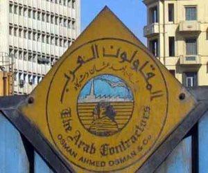 الموقف التنفيذي لمشروع مسجد الفتاح العليم في العاصمة الإدارية الجديدة
