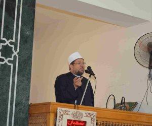 «المال الحرام».. خطبة وزير الأوقاف اليوم في مسجد الداخلية