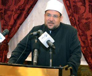 وزير الأوقاف يشيد بجهود القوات المسلحة والشعب في مواجهة الإرهاب