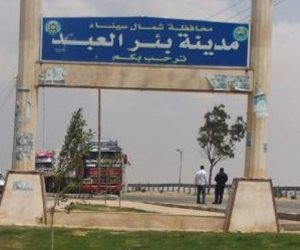 مهله لآخر الشهر...مجلس مدينة بئر العبد بشمال سيناء يعلن عن بدء توزيع الكروت الذكية للتكاتك