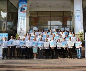 «نور الزيني»: أنشطة ترويجية لخلق الوعي بالأسبوع العربي للشمول المالي
