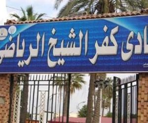 عبد الناصر محمد مديرا فنيا لـ كفر الشيخ