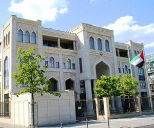 سفارة الامارات في القاهرة تحتفل بالذكرى الـواحدة والأربعين لتوحيد القوات المسلحة