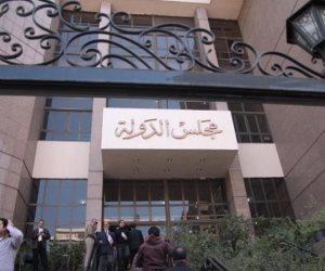 تأجيل دعوى بطلان انتخابات نادي قضاة مجلس الدولة لجلسة 12 نوفمبر