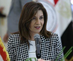 بمناسبة عيد النصر.. وزيرة الهجرة تزور المصابين من قوات إنفاذ القانون بالمعادي