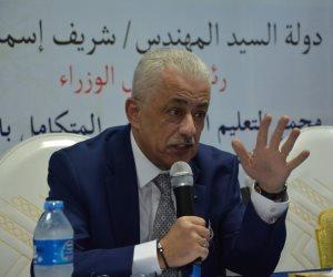 وزير التعليم لـ«صوت الأمة»: البرلمان لم يرفض نظام الثانوية العامة الجديد