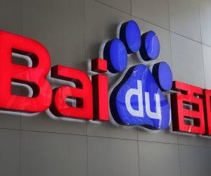 موقع Baidu الصينى يساعد زوجين على ايجاد ابنهما بعد 27 سنة باستخدام الذكاء الأصطناعى