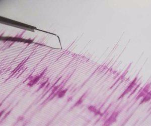 زلزال بقوة 6.1 درجة يضرب الفلبين