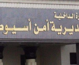 أمن أسيوط يرفع درجة الاستعداد لتأمين احتفالات المواطنين بعيد الأضحى