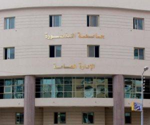 ضبط 3 موظفين استولو على نص مليون جنيه من مستشفى جامعة المنصورة