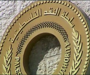مسؤولون فلسطينيون يأملون فى تدشين عملة رقمية خلال 5 سنوات
