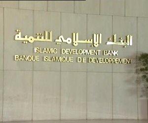 محافظو الدول العربية بالبنك الإسلامي للتنمية يستعرضون  برنامج دعم التجارة العربية بتونس