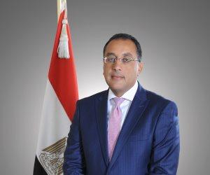 الموافقة على تخصيص 157 فدانا بالقاهرة الجديدة للمجموعة المصرية السعودية للاستثمار