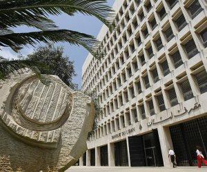 لبنان: التأثير النقدي للأزمة السياسية ما زال محدودا