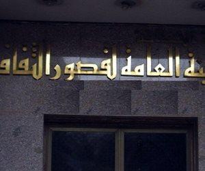 قصور الثقافة: 20 أغسطس آخر موعد لاستقبال مشاريع الموسم المسرحي