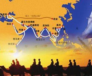 مشروع «الحزام والطريق».. هيمنة صينية أم تعاون اقتصادي؟