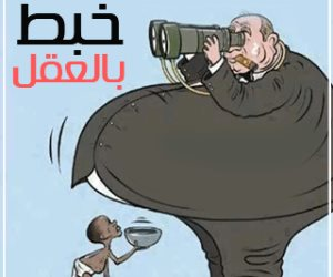 خبط بالعقل.. ربنا يكفينا الشر.. «وجبة فاسدة لكل صائم» في العراق.. والفاعل منظمة قطرية