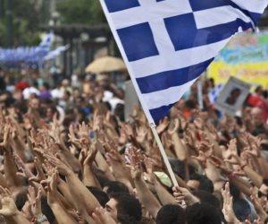 إضراب عام في اليونان احتجاجا على اجراءات تقشف جديدة