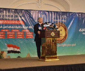 جمال شيحة : فيرس سي يودع أول 20 قرية في مصر