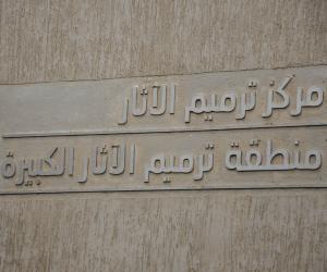 «أسألك الرحيل».. 27 قطعة أثرية تستعد لترك المتحف المصري