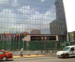 البنك الإفريقى للاستثمار والتصدير: مصر سددت ٧.٥ مليار دولار عام ٢٠١٧