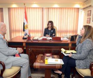 نبيلة مكرم تبحث مع صندوق الأمم المتحدة سبل الحد من الهجرة غير الشرعية
