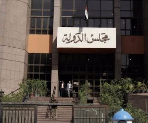 نادي قضاة مجلس الدولة ينعى شهداء الحادث الإرهابي بالدرب الأحمر