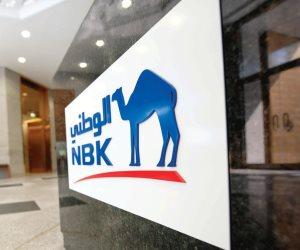 ارتفاع أرباح بنك «الكويت الوطني- مصر» بنحو 78.4 % خلال عام