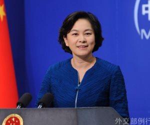 الصين تؤكد دعمها لليونسكو وتطلعها إلى التعاون مع مديرها العام الجديد