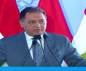 خلال ثانى جلسات مصر تستطيع بالتاء المربوطة.. وزير الصحة: هناك حوالي ٤ مليون معاق والدولة توليهم اهتمامها