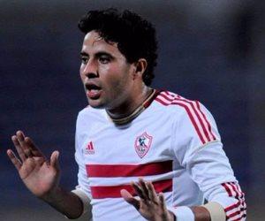 رسمياً.. المصري يطلب محمد إبراهيم من الزمالك
