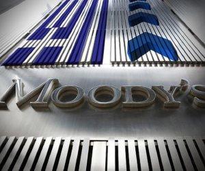 موديز ترشح الاقتصاد المصري لقيادة معدلات النمو في المنطقة على المدي المتوسط