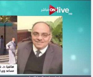 مستشار وزير الصحة: نقل 2 من مصابي حادث المنيا للجلاء العسكري